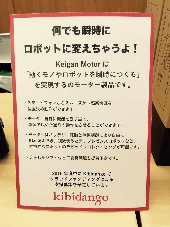keigan-image04